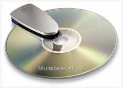 Звуковые записи CD