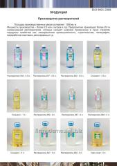 Ethyl acetate 1,0l. from Firm Demeu LLP