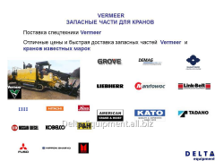 Spare parts for the Vermeer crane