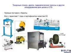 Оборудование для цехов и СТО