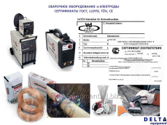 Welding equipment and electrodes
