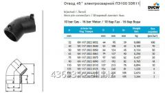 Branch 45 ° electrowelded PE100 SDR11