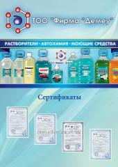 """Растворитель - 645  4,0л. от ТОО """"Фирма"""