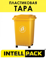 Бак мусорный 50 литров