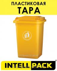 Бак мусорный 50 литров 3
