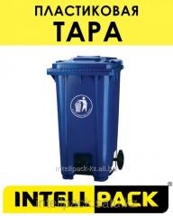 Бак мусорный 80 литров