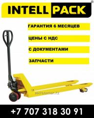 Cart hydraulic (rokhlya)