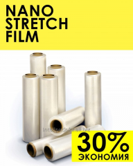 Stretch NANO film