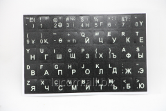Stickers on the keyboard for the laptop Black