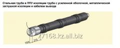 Стальная труба в ППУ изоляции труба с усиленной