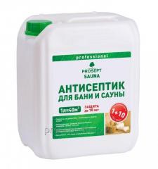 Chất khử trùng cho bồn tắm