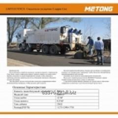 Оборудование для ремонта и содержания дорог.