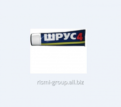 Многоцелевая, универсальная смазка ШРУС-4, вес 250