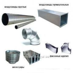 Воздуховод и Фасонное изделие из оцинкованной стали