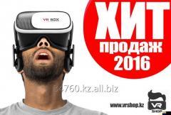 VR BOX 2 3D очки виртуальной реальности