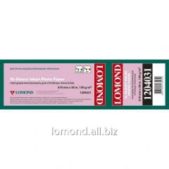 Paper rolled 150g/m2, Glossy 610mmx30m*50,8mm A1,