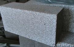 Polysterene concrete, blocks, liquid