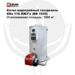 Copper KVA water-heating gas / diesel 116 LZh/Gn -