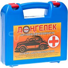 The first-aid kit is automobile plastamassovy