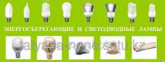 The bulb is energy saving, an incandescence,