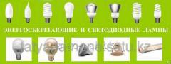 Лампочка энергосберегающая, накаливания,