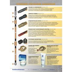 Grounding rod KSC 30-100