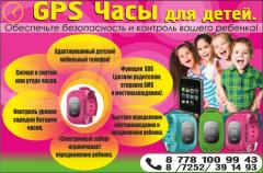 Gps a tracker hours for children