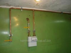 Pipes for carrying out gas