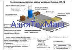 混合饲料生产设备