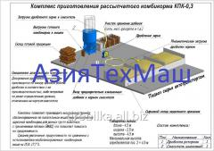 Мини-завод по производству комбикормов