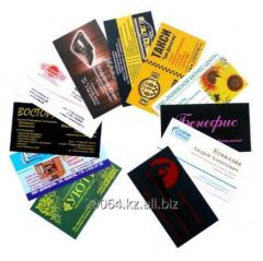 Business cards on individual models