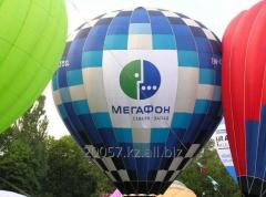 Production and service of thermal balloons