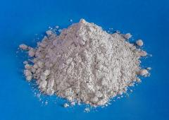 Mix fire-resistant alyumosilikatny concrete on