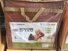 Электроодеяло Южная Корея 7 температурных режимов