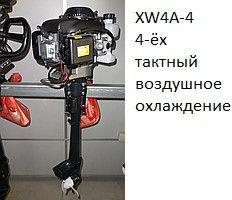Takma kayık motorları