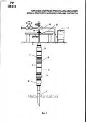 Installation electrocentrifugal pump UETsN
