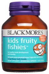 Детский Рыбий жир | Омега 3 | Витамины