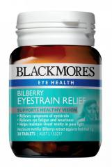 Черника | Витамины для глаз