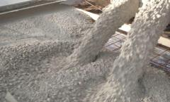 Solution commodity brand 150 from the Concrete