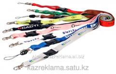 Lanyard with the Code logo: 12.1.4