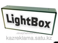 Lightbox. Light and not light box