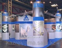 Exhibition stand of bottoms ap, beater ap