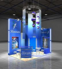 Exhibition stand Code: 4.10