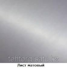 Лист матовый 1.2 мм 1000х2000 2B матовая аisi 304