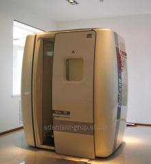 Proskan-2000 photofluorograph