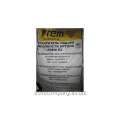P-2 softener Code: 00046