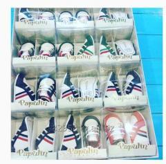 Sneakers children's 17-19 size