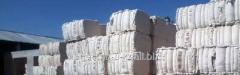 Cotton wool prima 1 grade