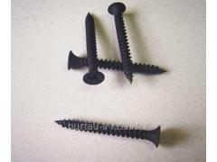 The screw self-cutting 3,5х16 for group of