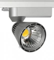 The LED Lean Tracklight lamp with fastening on the